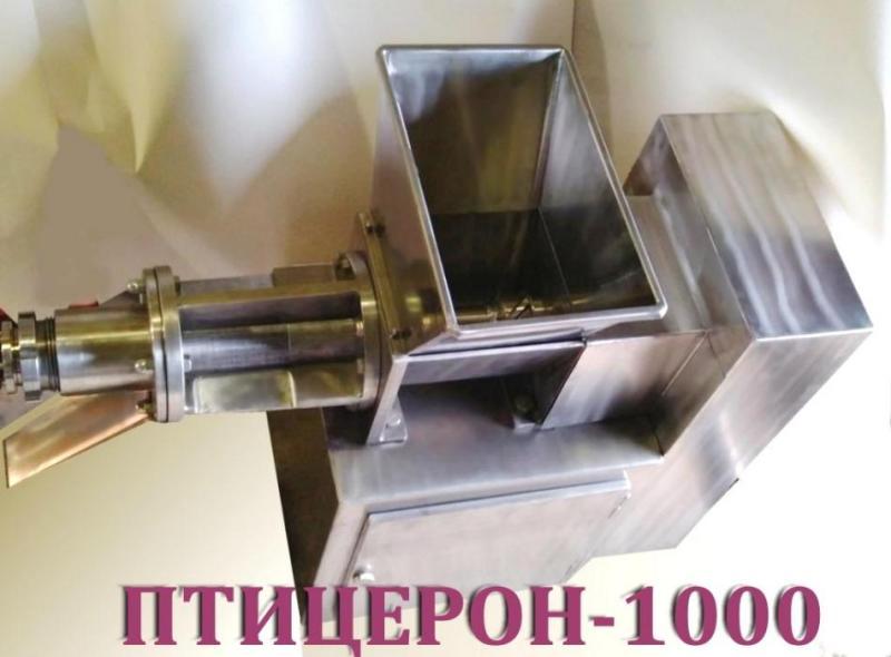 Птицерон 1000