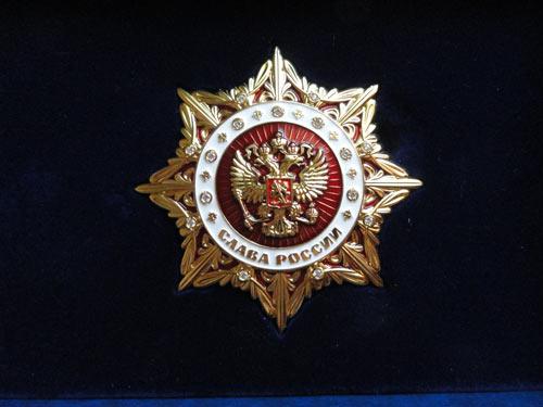 Мидан Слава России Орден