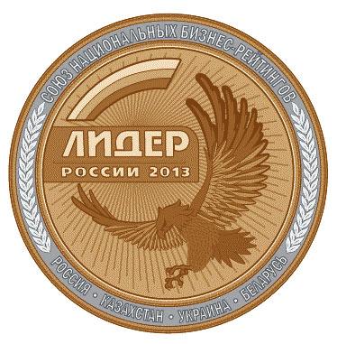 Мидан Лидер России Арнея